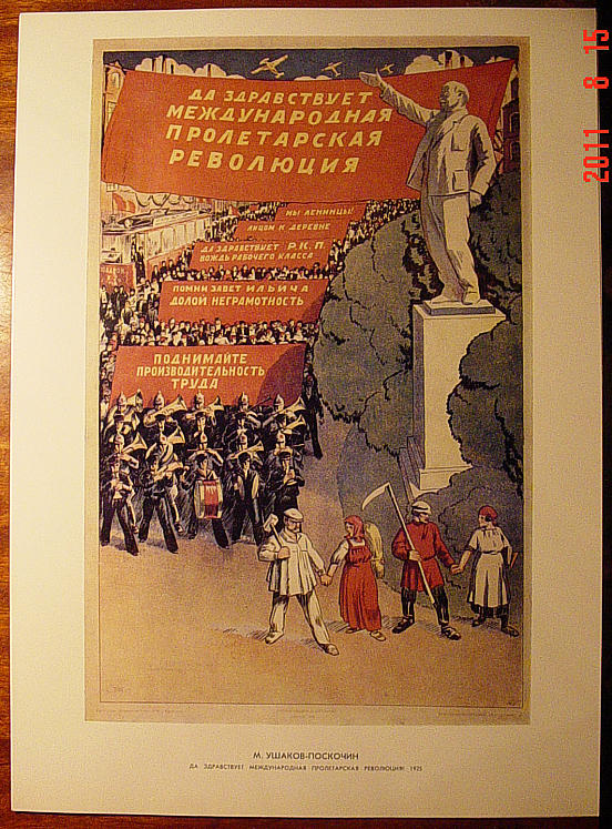 russian soviet politics foriegn The essential focus of this course is to fathom the causes and consequences of the disintegration of the communist system, and to examine the political, ideological and economic changes in post-soviet.